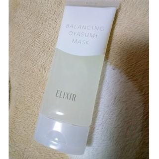 エリクシール(ELIXIR)の♡美品♡エリクシール おやすみマスク(パック/フェイスマスク)
