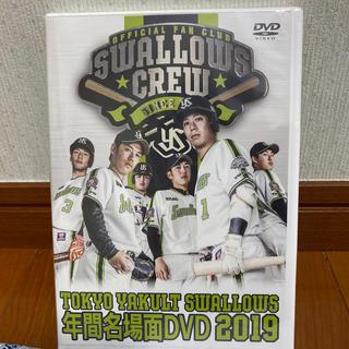 東京ヤクルトスワローズ - ヤクルトスワローズ DVD