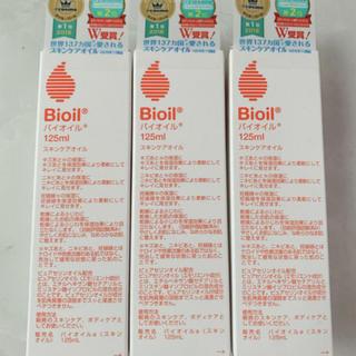 バイオイル(Bioil)の小林製薬 バイオイル 125ml 3点セット 新品(ボディオイル)