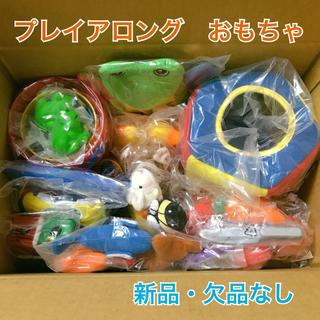 Disney - DWE プレイアロング おもちゃのみ