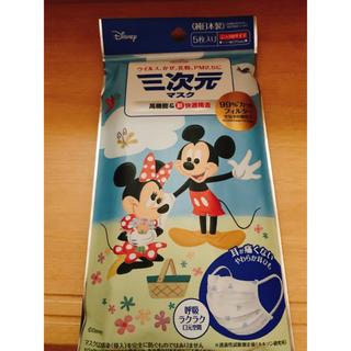 Disney - 三次元 マスク ディズニー