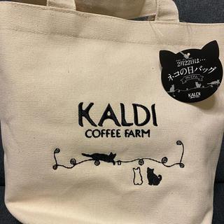 カルディ(KALDI)のKALDI ネコの日バッグ プレミアム 抜き取りなし (コーヒー)