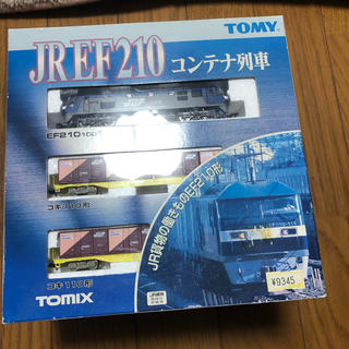 TOMMY - Nゲージ