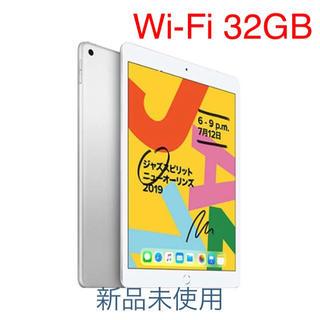 iPad -  Apple iPad Wi-Fiモデル 32GB 2019