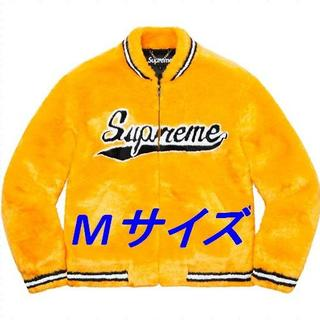 Supreme - M Supreme Faux Fur Varsity Jacket ノベルティ付