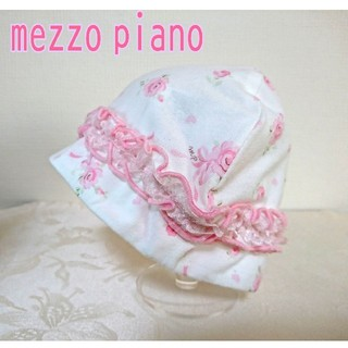 メゾピアノ(mezzo piano)のメゾピアノ帽子(帽子)