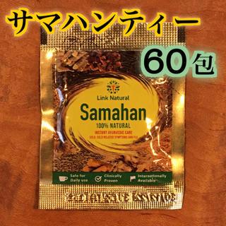 サマハン ティー 60包 ❁ Samahan サマハンティー アーユルヴェーダ