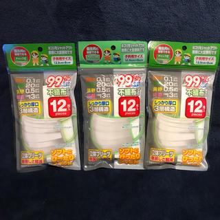 【24時間以内発送】マスク 子供用 12枚入り×3袋=合計枚数36枚