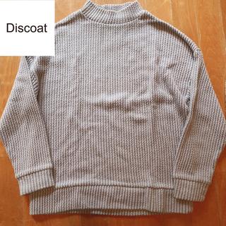 Discoat - レディースファッション ニット セーター