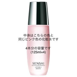 カネボウ(Kanebo)の数量限定 SENSAI CP ローションnⅡ(しっとり) 2本セット(化粧水/ローション)