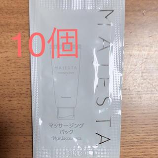 ナリスケショウヒン(ナリス化粧品)の10個 ナリス マジェスタ(サンプル/トライアルキット)