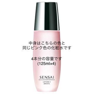 カネボウ(Kanebo)の数量限定 SENSAI CP ローションⅡ(しっとり) 2本セット(化粧水/ローション)