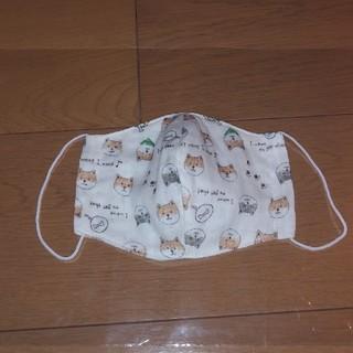 ハンドメイド 小さめ大人用立体マスク 犬柄 2重ガーゼ(その他)