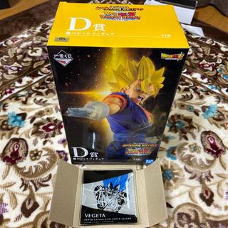 ドラゴンボール - ドラゴンボール D賞 超ベジット おまけ付き H賞 一番くじ