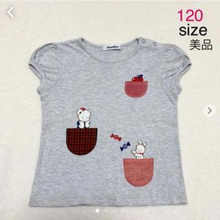 familiar - 【美品】familiar だまし絵ポケット Tシャツ 120 ファミリア