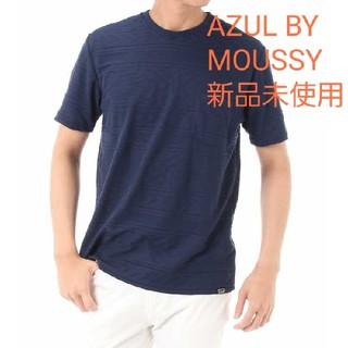 AZUL by moussy - 【新品】AZUL BY MOUSSY シャドーチマヨジャガードクルーネックT