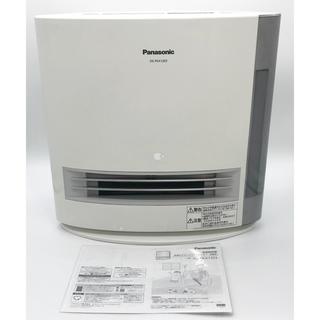 サンヨー(SANYO)のSANYO サンヨー 気化式加湿器 ウィルスウォッシャー CFK-VWX05C(加湿器/除湿機)
