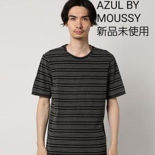 アズールバイマウジー(AZUL by moussy)の【新品】AZUL BY MOUSSY インディコボーダークルーネック半袖T  (Tシャツ/カットソー(半袖/袖なし))