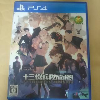 プレイステーション4(PlayStation4)の十三機兵防衛圏 PS4(家庭用ゲームソフト)