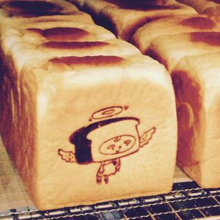 タピオカミルクティー様専用ページ(パン)