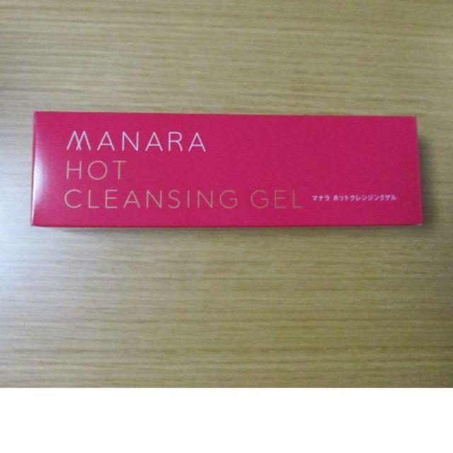 マナラホットクレンジングゲル コスメ/美容のスキンケア/基礎化粧品(クレンジング/メイク落とし)の商品写真