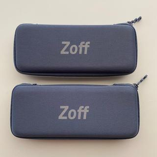 ゾフ(Zoff)のゾフ  メガネケース  2個(サングラス/メガネ)