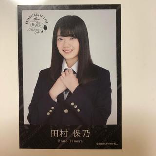 欅坂46(けやき坂46) - 欅坂46 田村保乃トレーディングカード