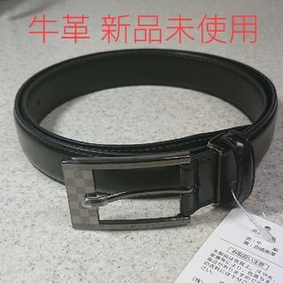 牛革 黒色新品ベルト【オリヒカ】
