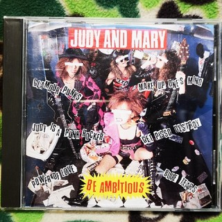 BE AMBITIOUS/JUDY AND MARY(ポップス/ロック(邦楽))