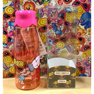 HYSTERIC MINI - ヒスミニ☆正規品☆新品☆軽量☆ボトル☆ピンク☆水筒☆ランチ☆お弁当