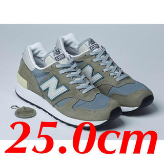New Balance -  New Balance M1300JP3 25.0㎝