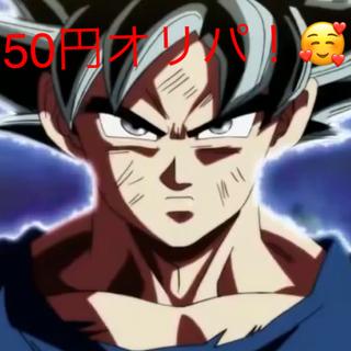ドラゴンボール - ドラゴンボールヒーローズ50円オリパ!🥰