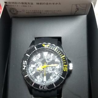 阪神タイガースファンクラブ限定記念腕時計