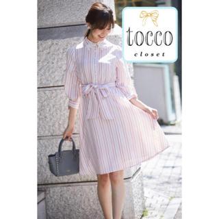 トッコ(tocco)の新品 tocco ピンクオレンジ ストライプ ワンピース(ひざ丈ワンピース)