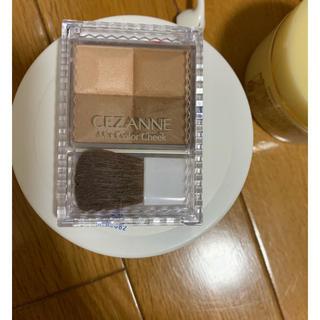 CEZANNE(セザンヌ化粧品) - シェーディング セザンヌ