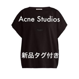 アクネ(ACNE)の新品 Acne Studios アクネストゥディオ ロゴ Tシャツ カットソー(Tシャツ(半袖/袖なし))