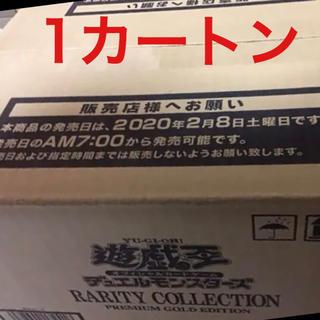 遊戯王 - 遊戯王 レアリティコレクションゴールドエディション 1カートン レアコレ
