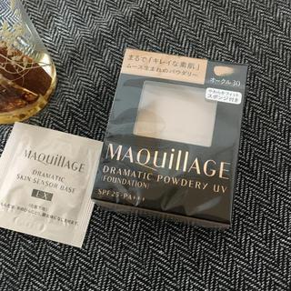 MAQuillAGE - 未開封 マキアージュ ドラマティック パウダリー オークル30 おまけ付き