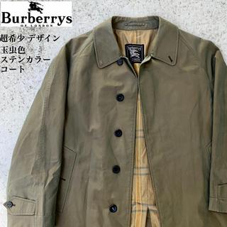 BURBERRY - 【希少】Burberry バーバリープローサム 玉虫色 ステンカラー コート