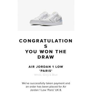 NIKE - Air Jordan 1 low Paris パリ 日本未発売 NIKE