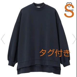 GU - GU オーバーサイズスウェット (長袖 ) BB 紺 S