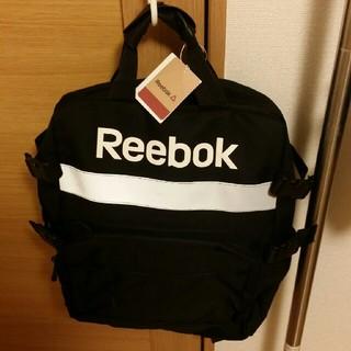 リーボック(Reebok)のReebok リュック 新品未使用✨(リュック/バックパック)