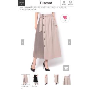 Discoat - プリーツ切替スカート