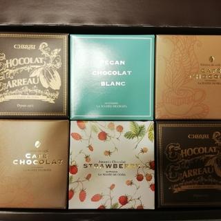 葉山日影茶屋 限定ショコラ6個セット