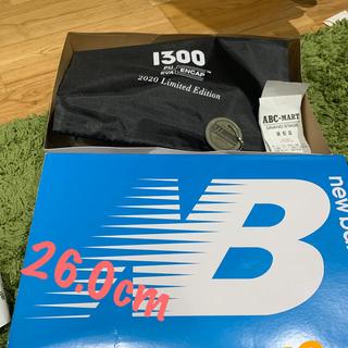 ニューバランス(New Balance)のニューバランス 1300 jp3(スニーカー)