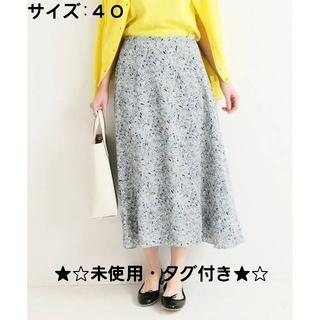 IENA - ★☆未使用・タグ付き★☆ イエナ フラワープリントフレアースカート B