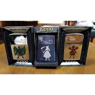 ジッポー(ZIPPO)のZZippo 東方 Project 3個セット(キャラクターグッズ)
