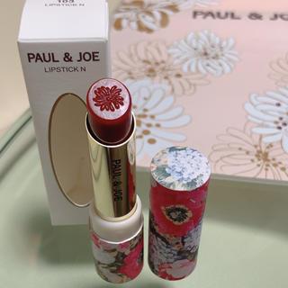 PAUL & JOE - PAUL&JOEリップ
