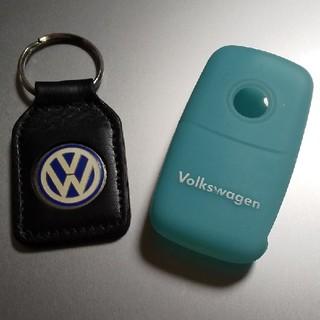 フォルクスワーゲン(Volkswagen)のキーケース キーホルダー フォルクスワーゲン(キーホルダー)
