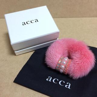 acca - 【新品未使用】acca 受注会 セミオーダー ミンクシュシュ ピンク